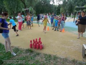 Педагогический центр района организует летний лагерь