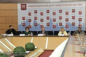 На пресс-конференции в Информационном центре Правительства Москвы