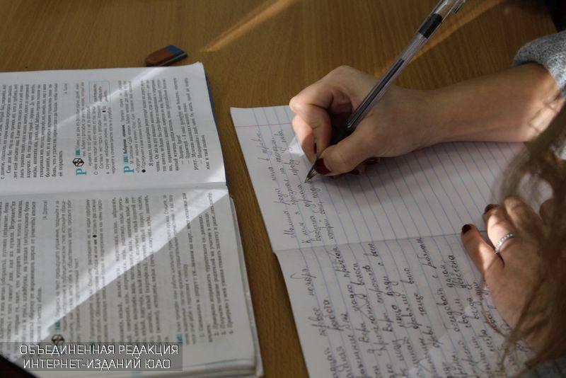 Результаты ЕГЭ по русскому зыку школьники узнают уже 27 июня
