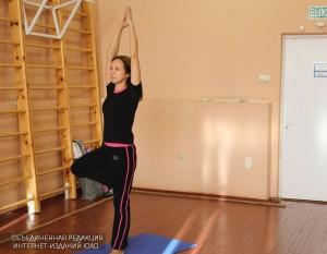 Йога в ЮАО