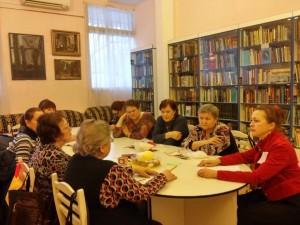 Встреча женского клуба