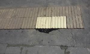Восстановленная плитка