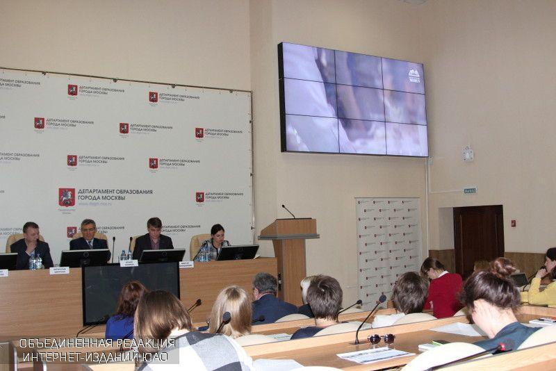 ВДепартаменте образования провели пресс-конференцию