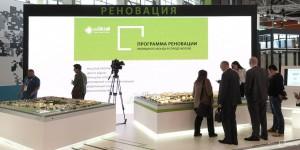 Московский урбанфорум стал площадкой для глобальной дискуссии о будущем городских агломераций