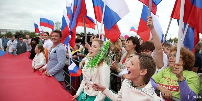 День российского флага в Москве