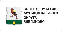 Совет депутатов