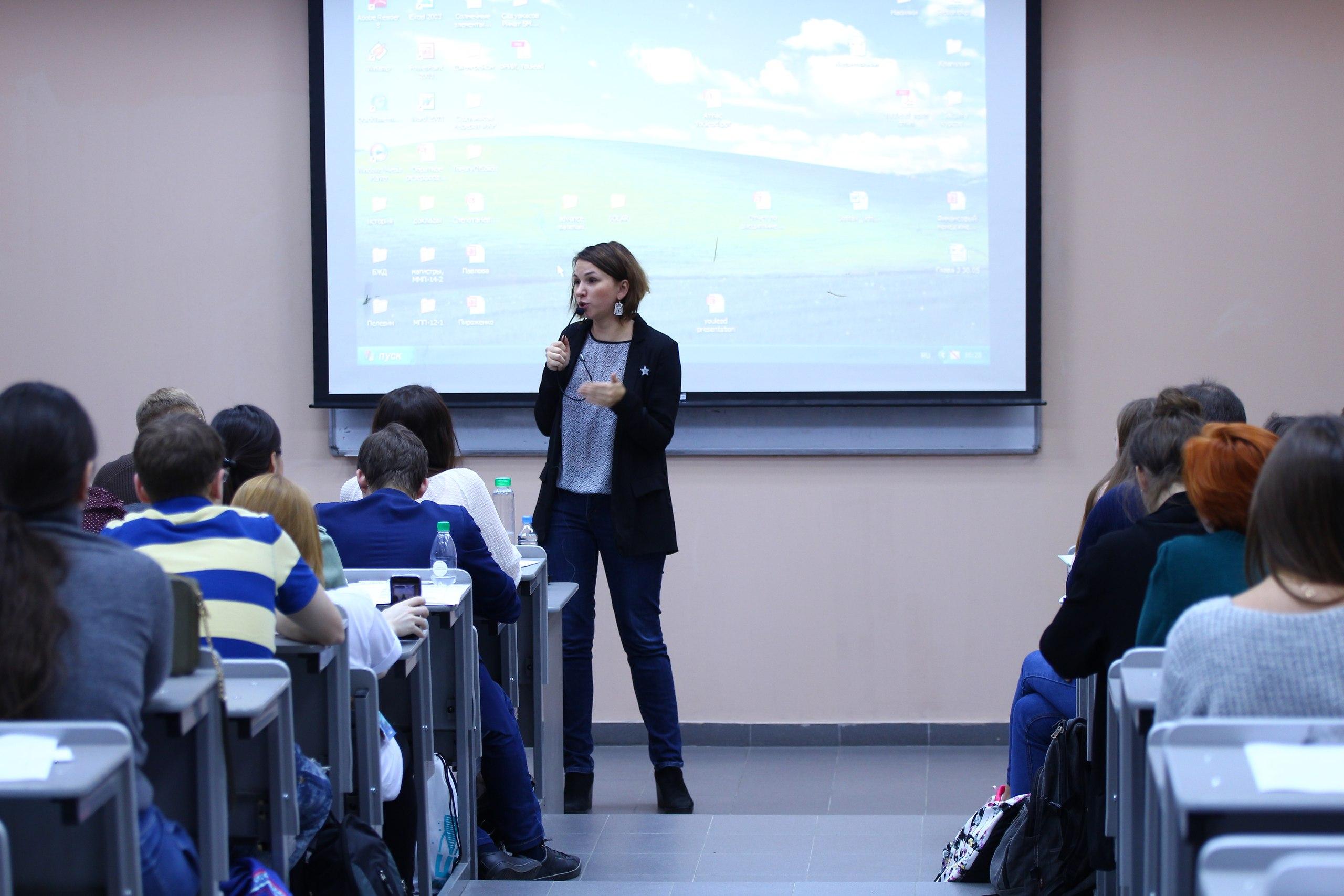 Конференция в школе 548