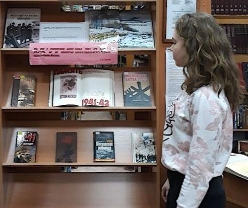 Выставка Битва под Москвой в ОКГ Столица