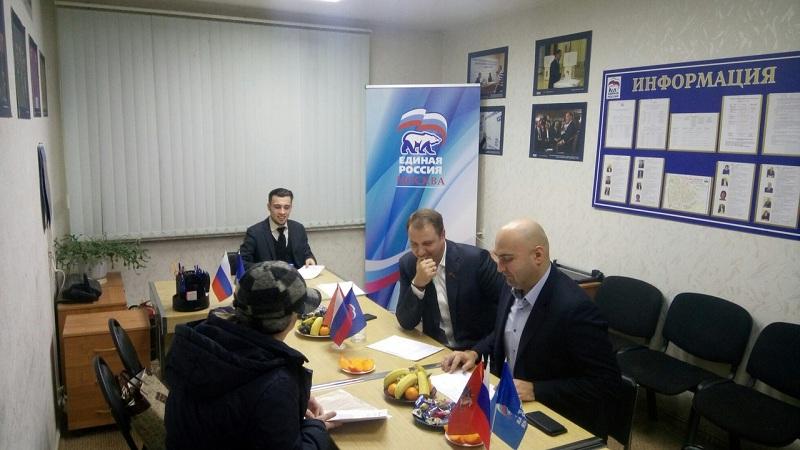 Депутаты Госдумы провели прием жителей