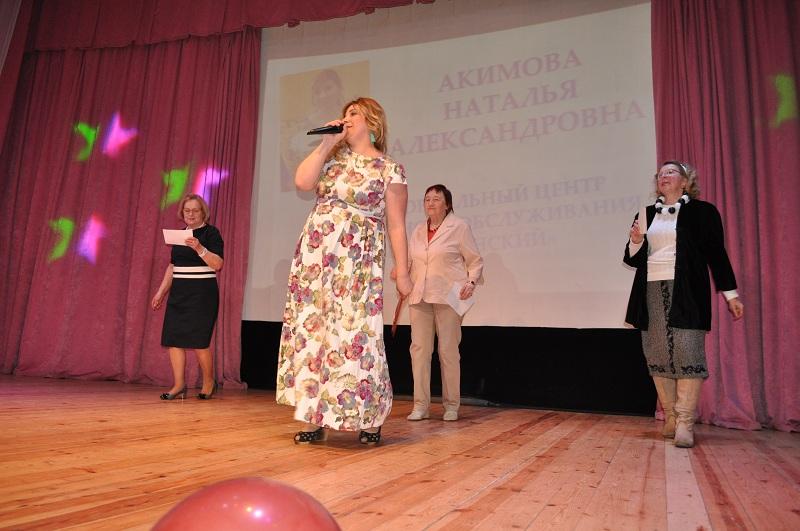 Выступление конкурсантов