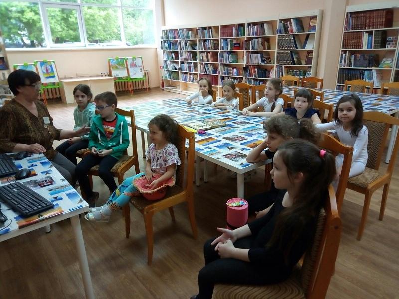 Библиотека №145