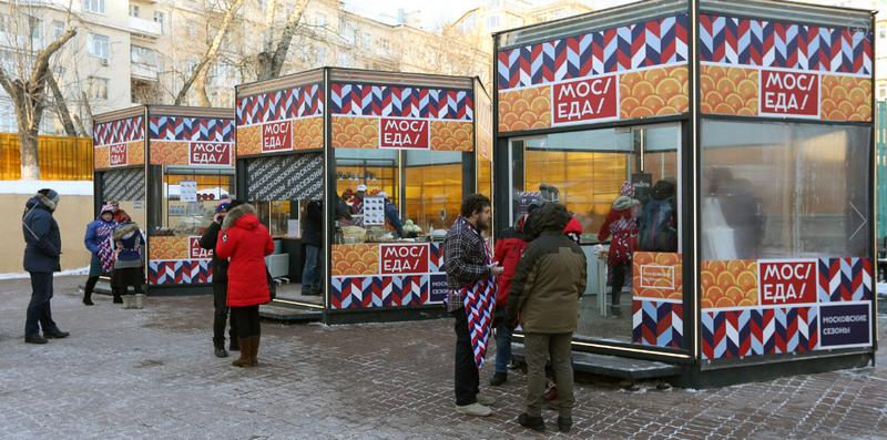 Один из общемосковских фестивалей