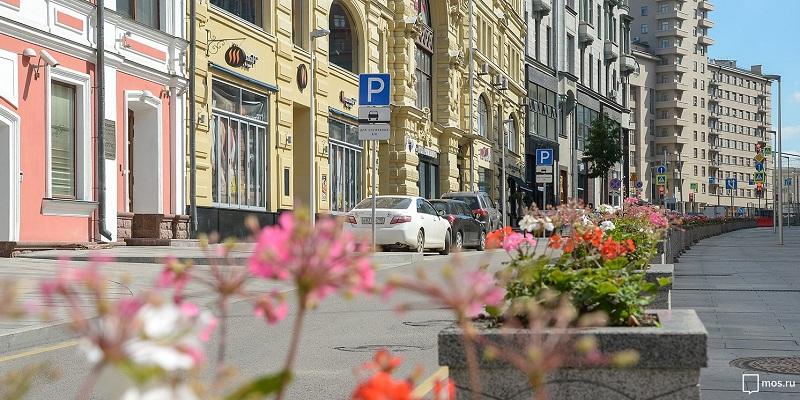 Парковочные места в Москве