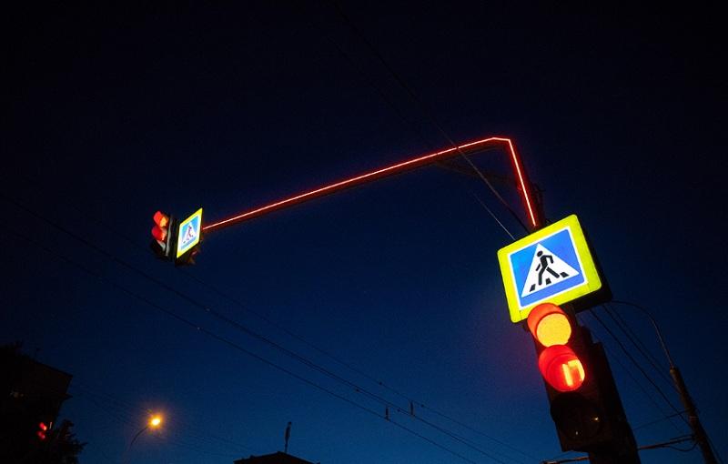 мосру, светофор, светодиодная лента, 2610