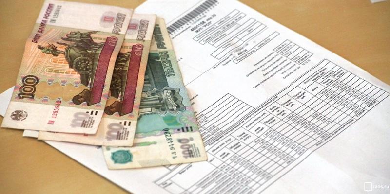 ЖКХ, квитанция, оплата, мосру 2711