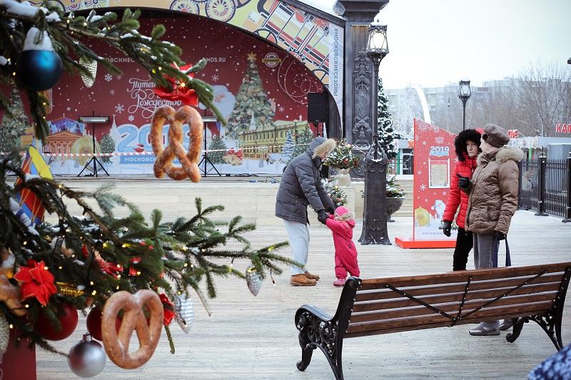 Путешествие в Рождество, Ореховый бульвар, 15011