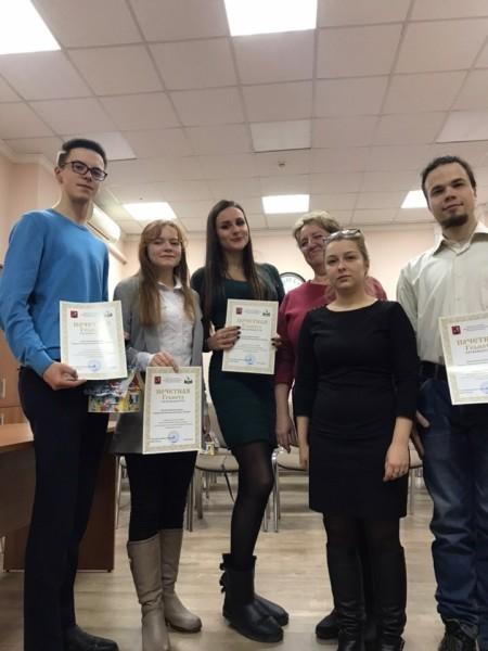 Молодежная палата, Зябликово статья2, 2502