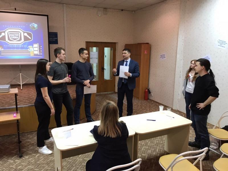 дебаты, мастер слова, Артеменко Зябликово, фото к новости на 18 марта1