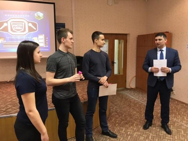 дебаты, мастер слова, Артеменко Зябликово, фото к новости на 18 марта2