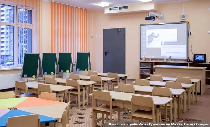 детский сад, школа , мосру, 0504