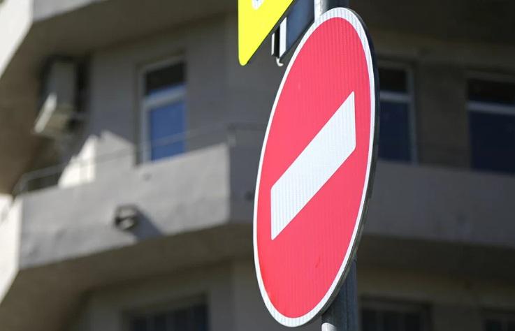 перекрытие, ограничение, стоп, знак, мосру, движение 1604