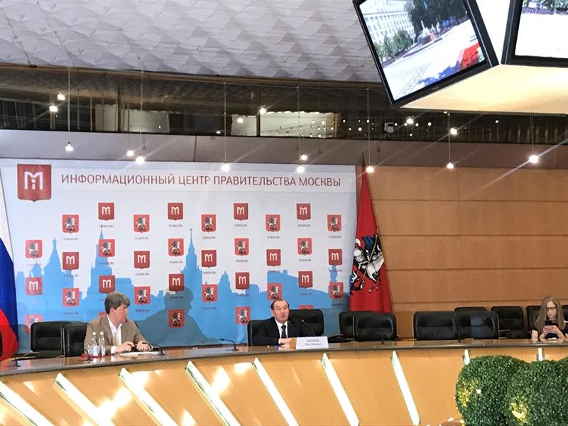 Бирюков, конференция, коммунальщики image-19-04-19-08-50 (1)