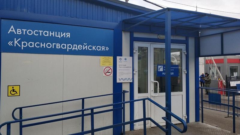 Красногвардейская, автостанция, 30051