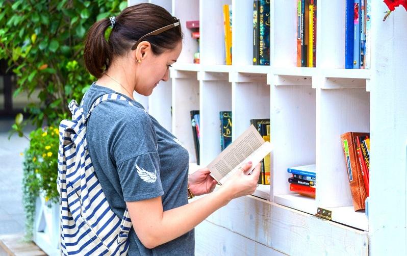 летняя читальня, книги, мосру, 2905