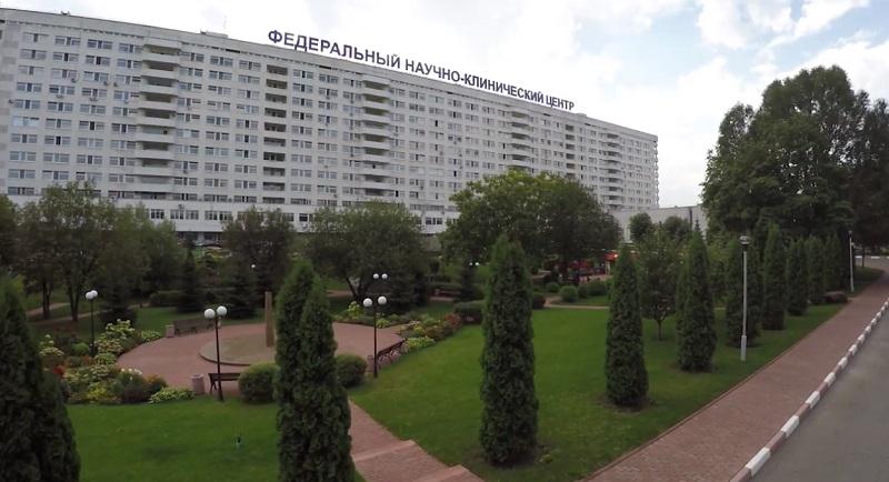 ФНКЦ ФМБА России, скриншот с видео на ютубе ФНКЦ, 2106