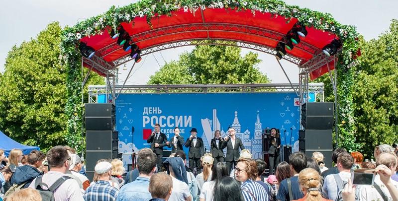 концерт, День России, мосру, 1106