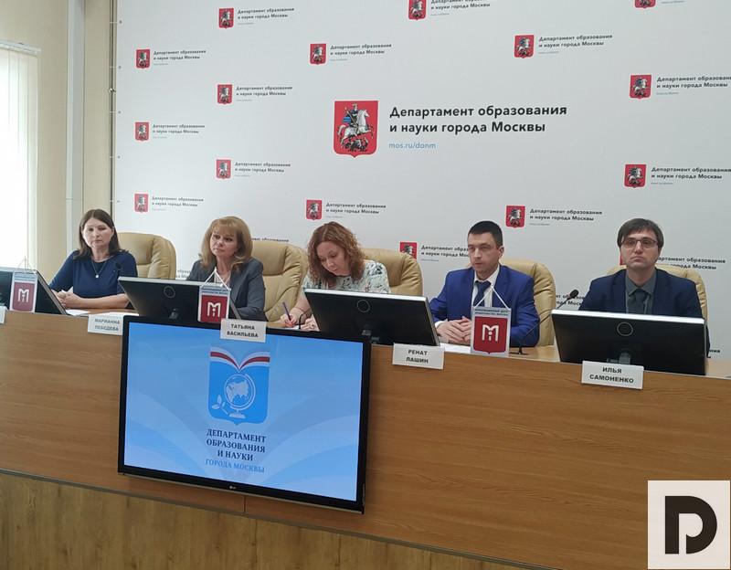 пресс-конференция департамент образования IT-классы
