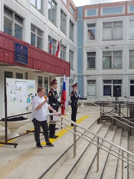 школа 2116, летний лагерь, Московскаясмена, 1406 (37)