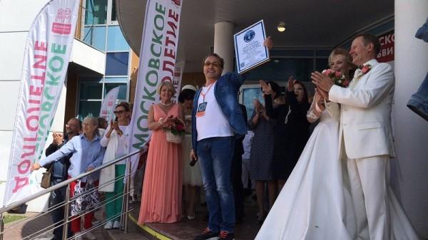 Свадьба, Московское долголетие, 0607 (2)