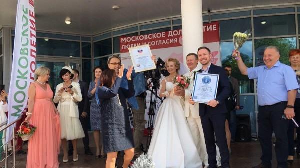 Свадьба, Московское долголетие, 0607 (3)