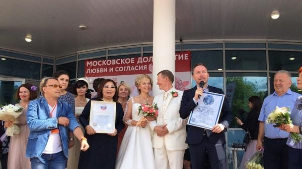 Свадьба, Московское долголетие, 0607 (6)