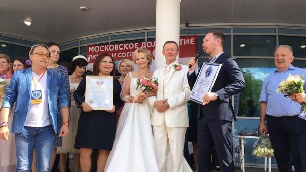 Свадьба, Московское долголетие, 0607 (7)