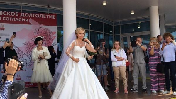 Свадьба, долголетие, ЗАГС, 0607 (24)