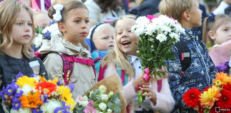 дети, первый класс, 1 сентября, мосру, 2108