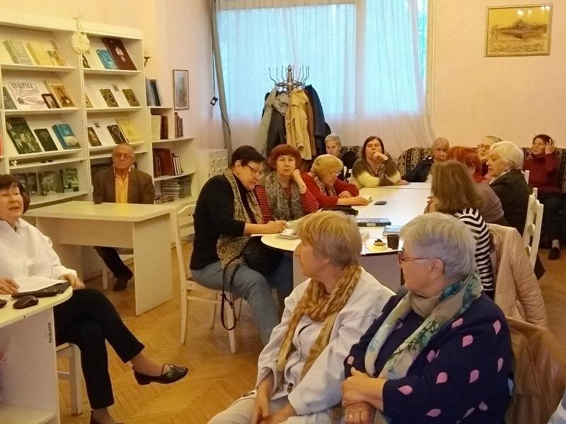 17.10 Пешком по Пешков-street, Моквовед, библиотека 144, Кандрикова, 1110