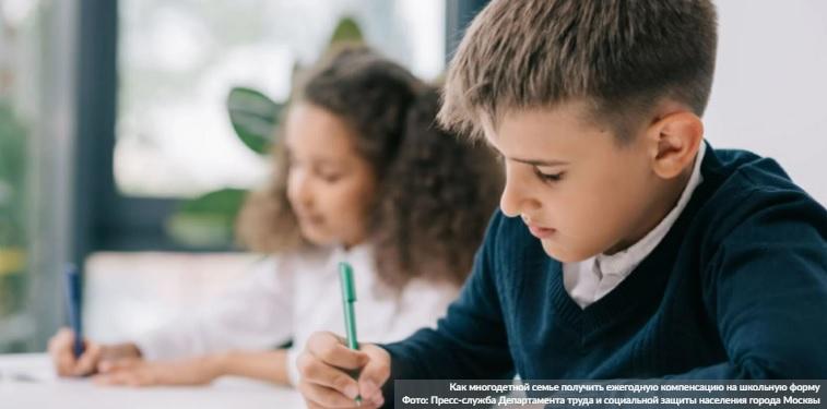 ученик, первоклассник, мосру, письмо, писать, ручка, 0811