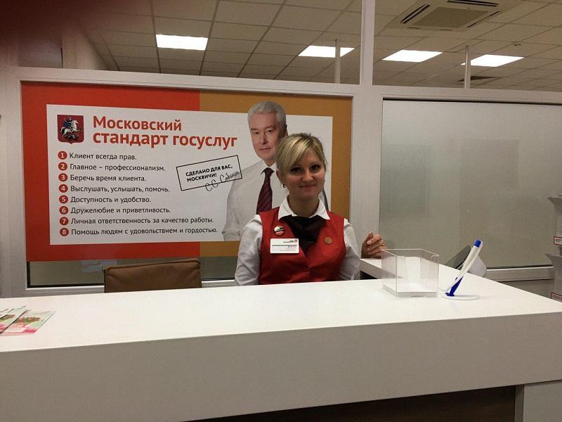Мои документы, центр госуслуг Зябликово, Дзугова, 2612 (1)
