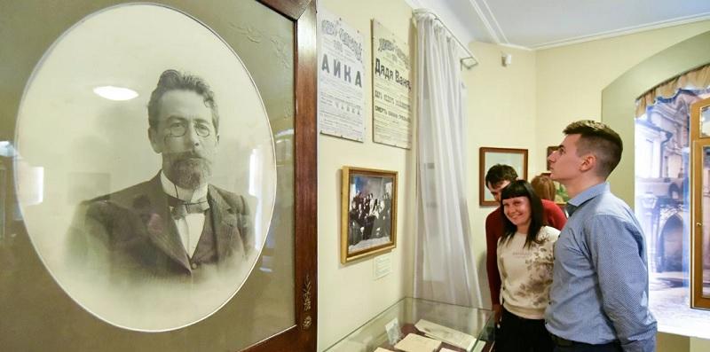 Чехов, мосру, 2901