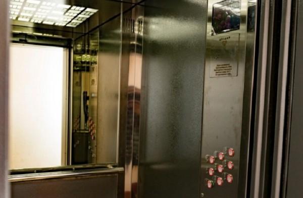 лифт фонд капремонта 3101