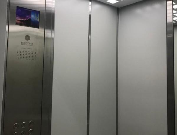 лифт1 фонд капремонта 3101