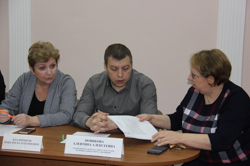 Новикова, Нам, муниципалка, 1202