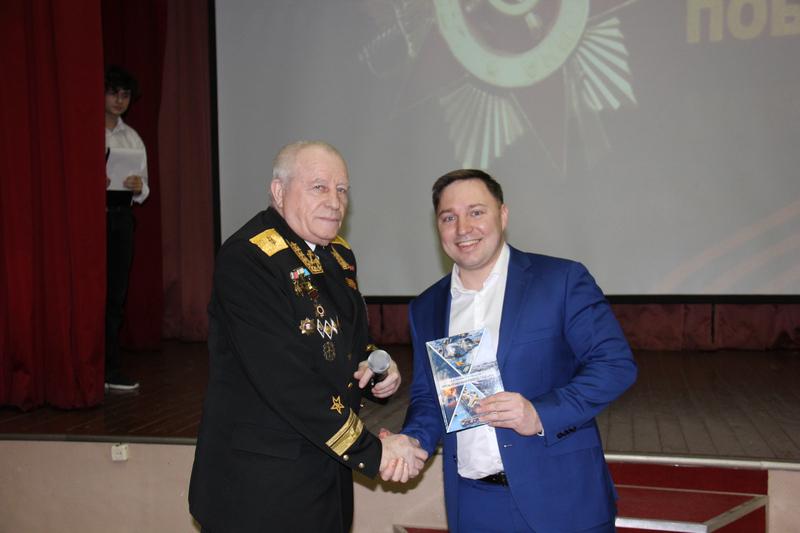 вручение медалей князев 280220