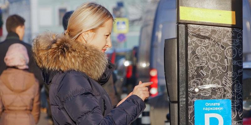 парковки мос ру